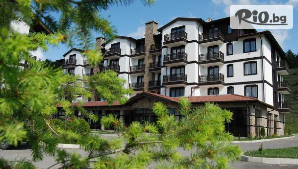 Банско, Хотел 3 Планини 3* #1