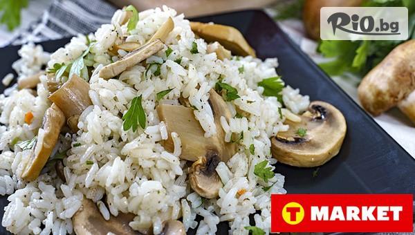 Порция Ориз с гъби #1