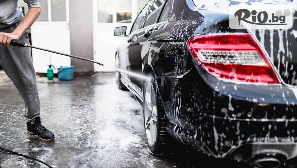 VIP комплексно измиване на автомобил #1