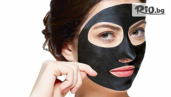 Черна маска за лице #1
