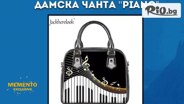 Атрактивна Дамска чанта Piano #1