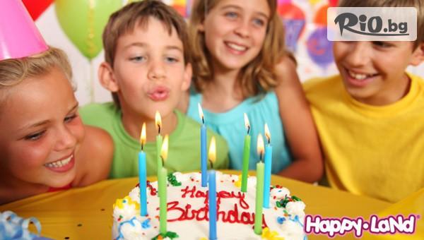 1 час Детски рожден ден #1