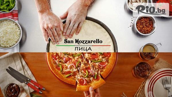 Фамилна пица по избор #1