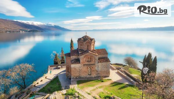 Екскурзия до Македония и Албания #1