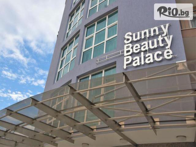 Апартхотел Sunny Beauty Palace Галерия снимка №2
