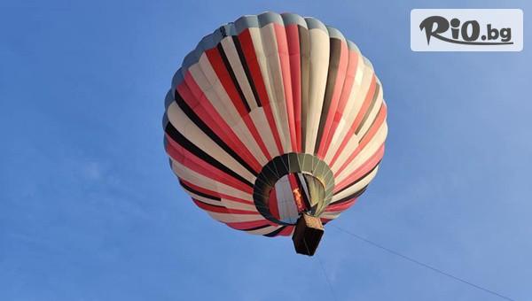 Hot Air Balloons Plovdiv - thumb 2