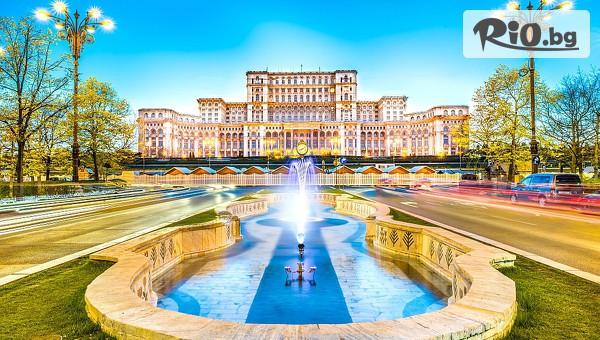 Rin Grand 3*, Букурещ #1
