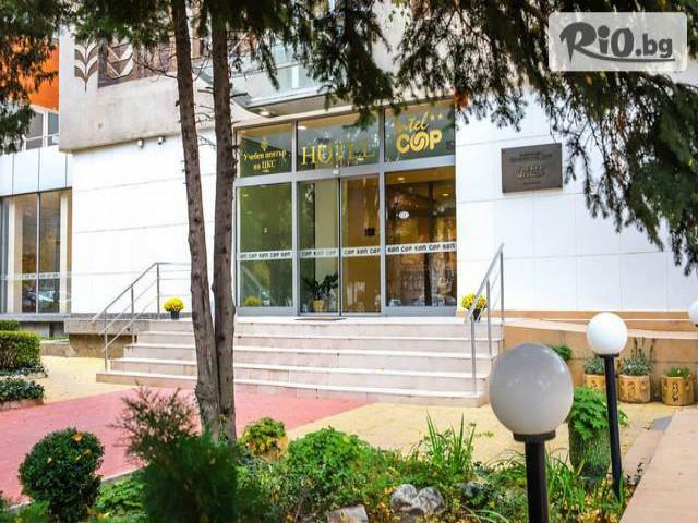 Хотел Интелкооп Галерия #3