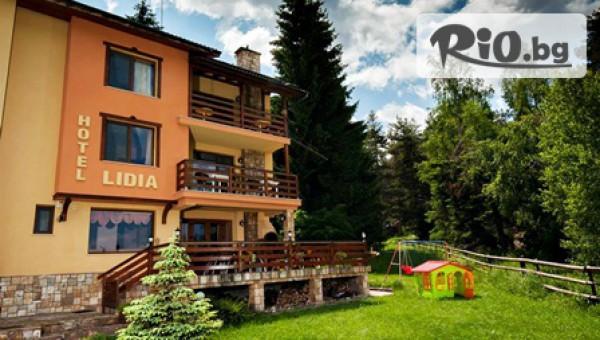 Семеен хотел Лидия - thumb 1