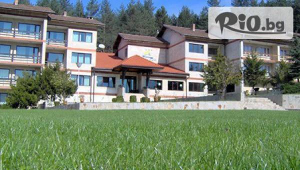 Хотелски комплекс Априлци - thumb 1