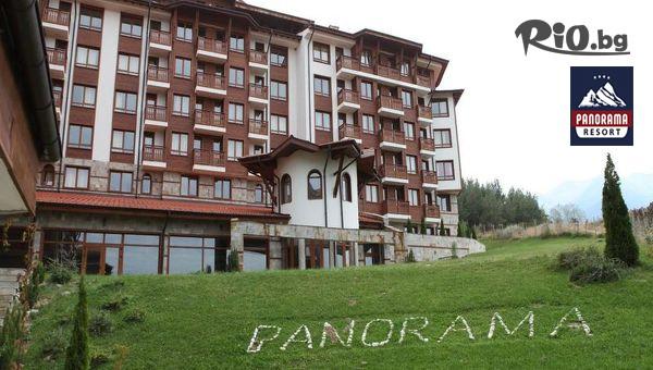Панорама Ризорт 4*, Банско #1