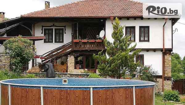 Балканджийска къща, село Живко #1