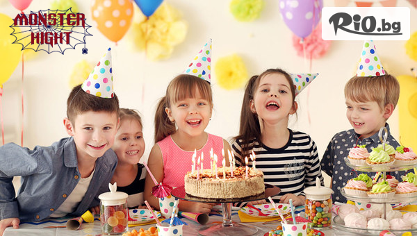 Рожден ден за 10 деца #1