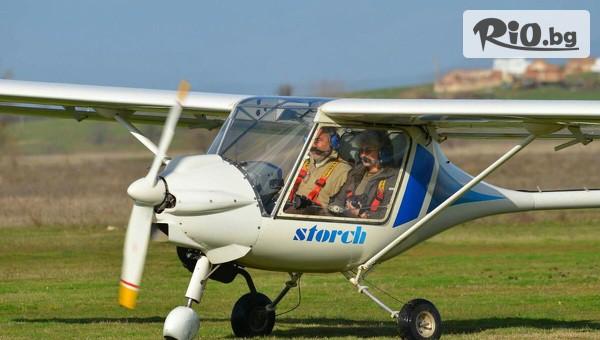 Урок по летене с инструктор #1