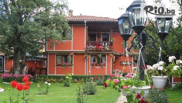Семеен хотел Калина 3*, Копривщица #1