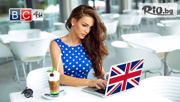 Онлайн курс по английски език #1