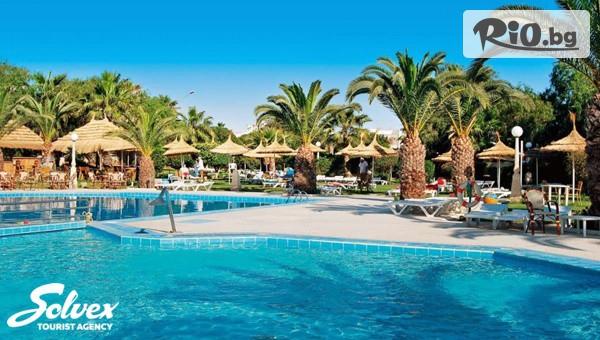 Golf Residence 4*, Тунис #1