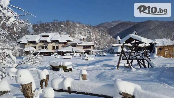 Етно село Срна, Сърбия #1