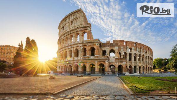 Екскурзия до Рим #1