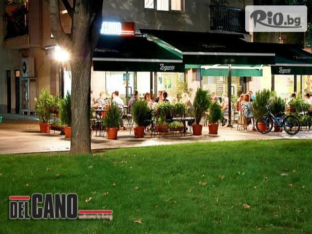 Ресторант Del Cano Галерия #2