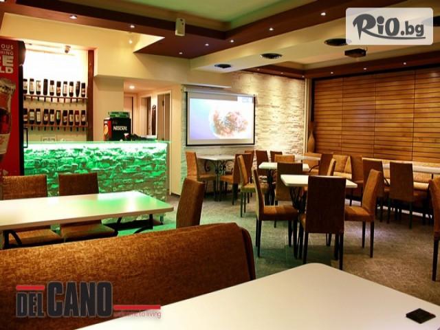 Ресторант Del Cano Галерия #5
