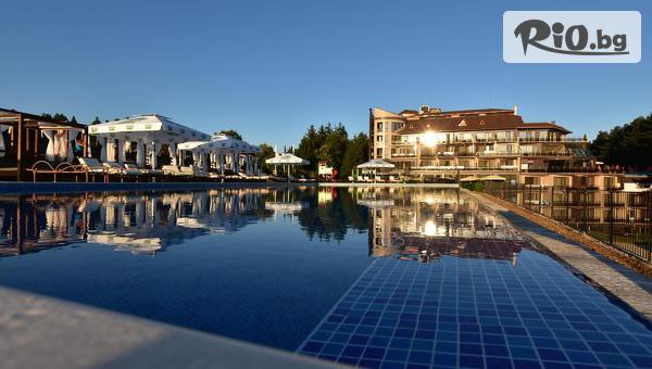 Хотел Инфинити Парк и СПА 4*,Велинград #1
