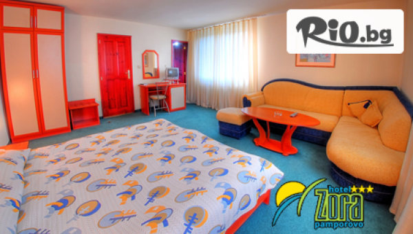 Хотел Зора 3* - thumb 6