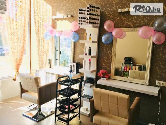 Tesori Beauty Salon Галерия #1