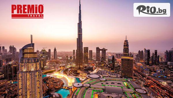 Hampton by Hilton Dubai Airport 3* #1