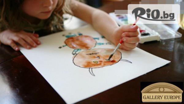 Уроци по рисуване #1