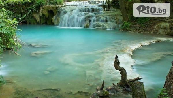 Екскурзия до Крушунски водопади и Ловеч #1