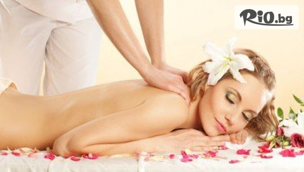 Релаксиращ масаж #1
