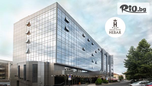 Пазарджик, Гранд хотел Хебър #1