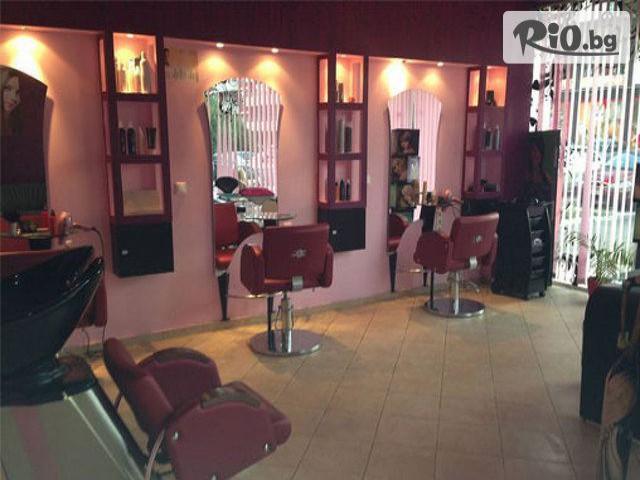 Студио Relax Beauty and SPA Галерия #3