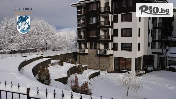 Хотел Свети Георги Ски и Спа #1