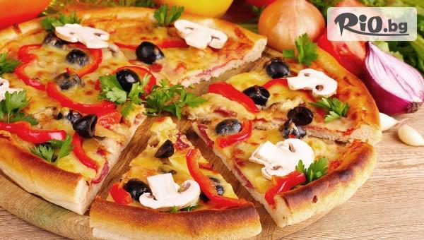 Голяма пица по избор #1