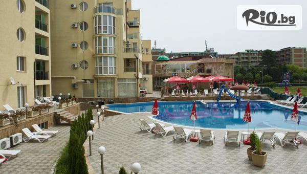 Апартамент Слънчев бряг #1