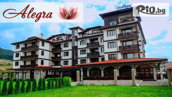 Спа Хотел Алегра 3*, Велинград #1