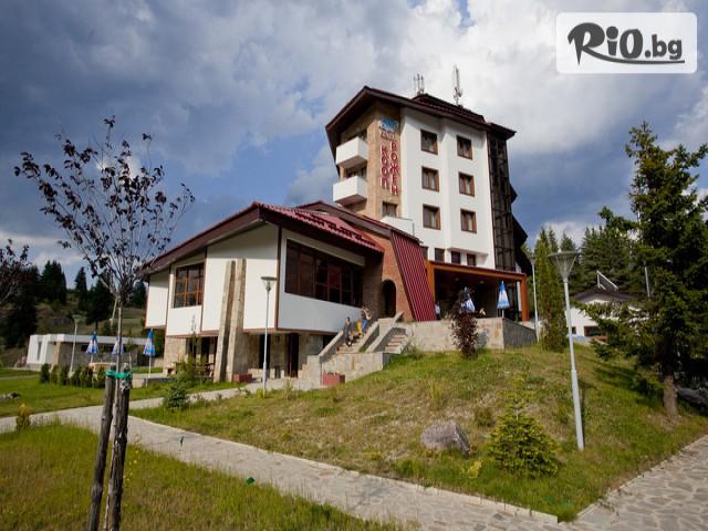 Хотел КООП Рожен Галерия снимка №4