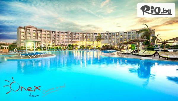 Hawaii Caesar Palace Hotel 5* #1
