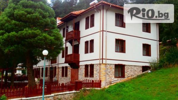 Семеен хотел Билянци, с. Арда #1
