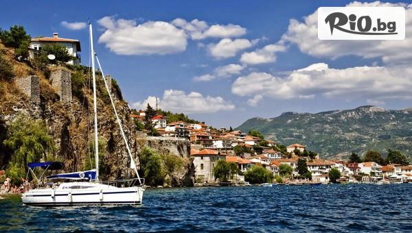 Вила Ловец, Охрид #1