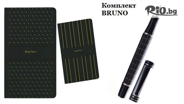 Rimex продукти - thumb 4