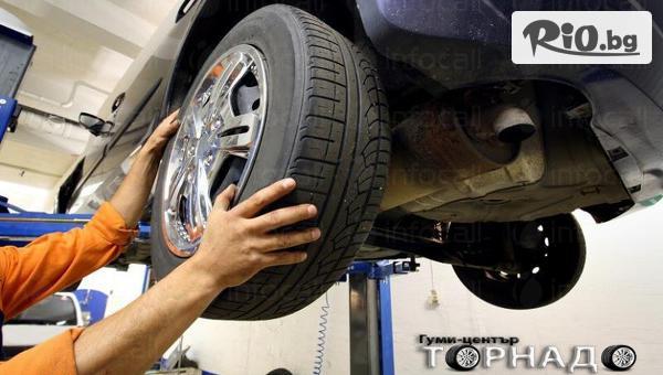Смяна на 2 броя гуми до 23 цола #1