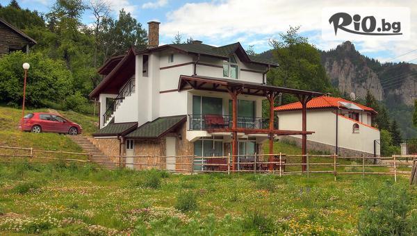 Къща за гости Алпин - thumb 1