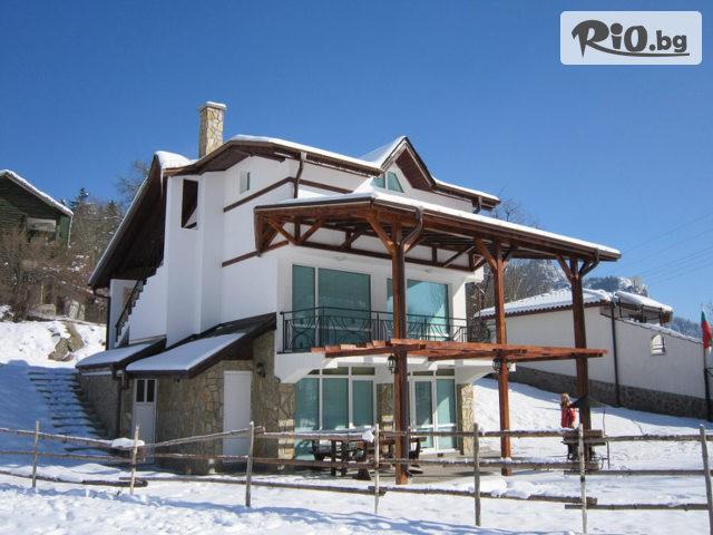 Къща за гости Алпин Галерия #2
