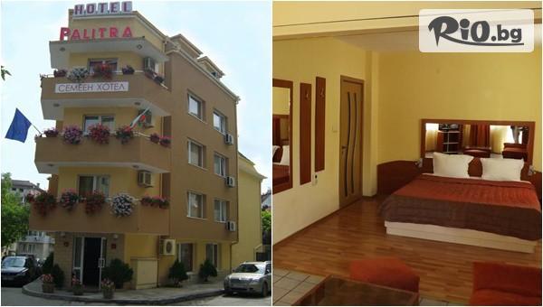 Семеен хотел Палитра 3*, Варна #1