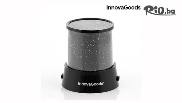 Лампа планетариум InnovaGoods #1