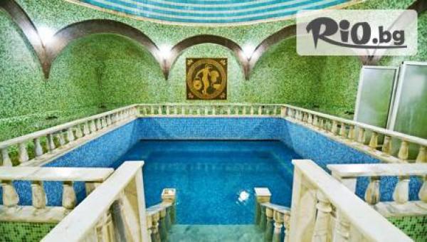 Велинград, Хотел Рим #1