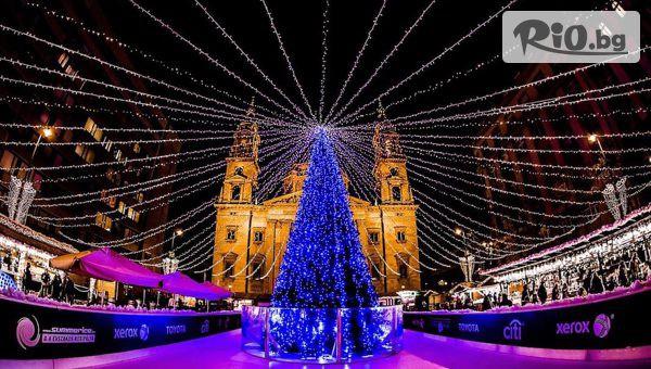 Будапеща и Виена #1